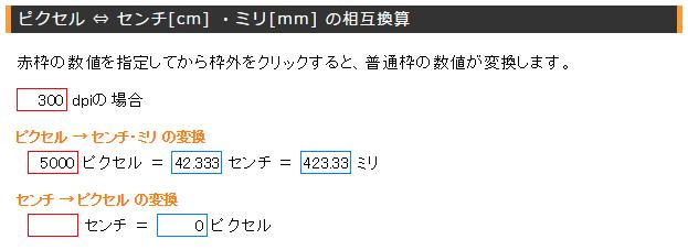 02_07_001-3