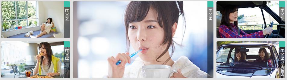 フリー素材アイドル MIKA☆RIKA 生活カテゴリ