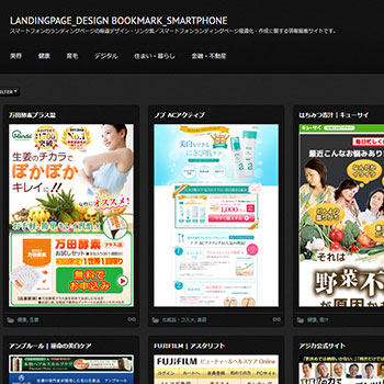 LANDINGPAGE_DESIGN BOOKMARK_SMARTPHONE