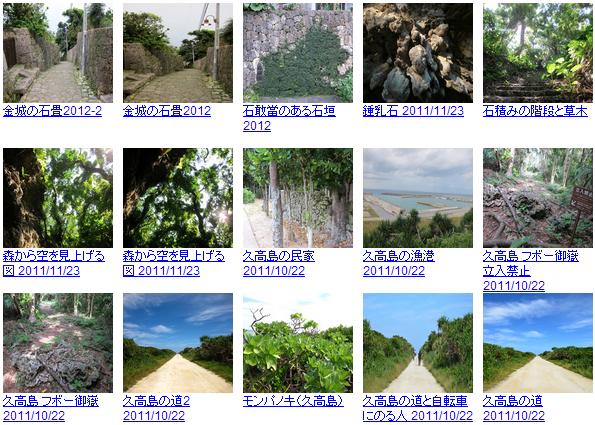 沖縄の無料写真素材 あじまぁ ロケーション写真素材