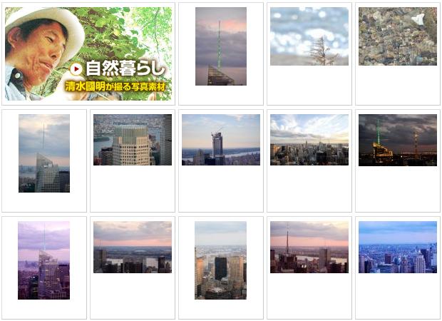 写真素材足成の 自然・風景・景色写真