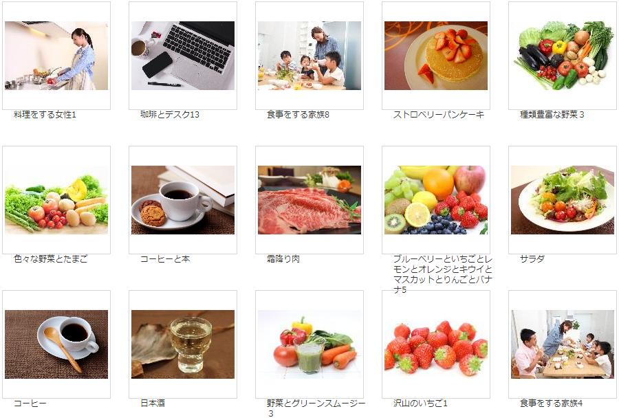 写真AC 食べ物・飲み物写真素材