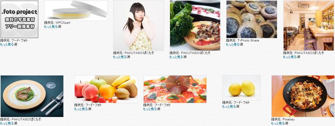 タダピク 食事写真素材