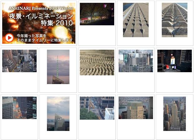 写真素材足成の 建物・街並み写真
