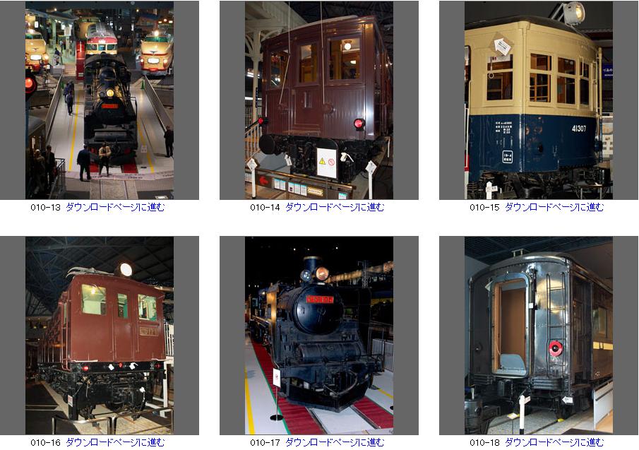 写楽 埼玉県 さいたま市鉄道博物館写真素材