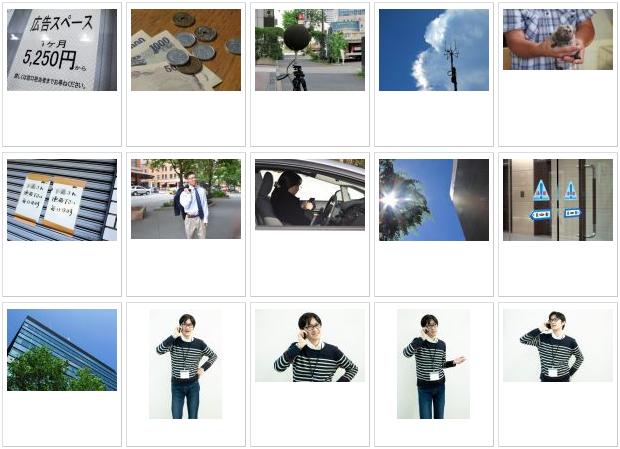 写真素材足成の ビジネス関連写真