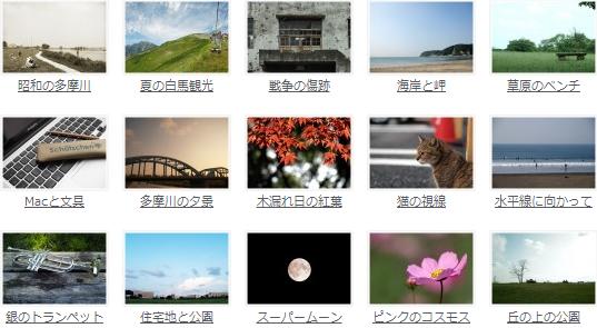 フォトマテリアル Facebookカバーを含む写真素材