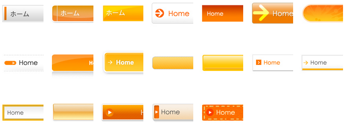 styraise無料ウェブ素材 ボタン素材素材