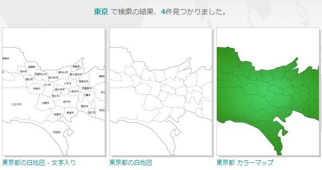 地図AC 東京