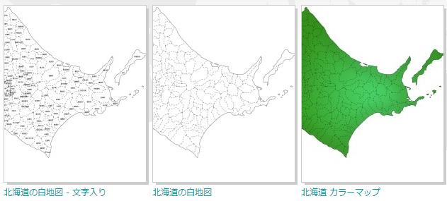 地図AC 北海道
