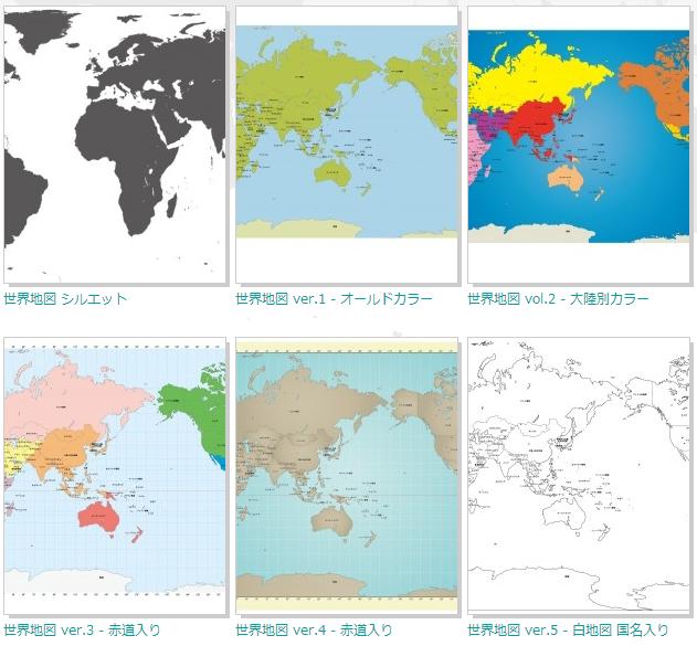 地図AC 世界