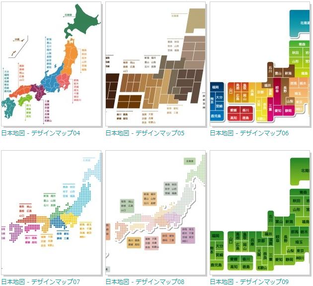 地図AC 日本