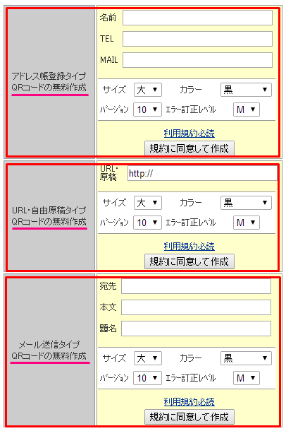 Screenshot_390