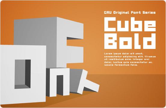 GAU+(ガウプラ) Cube Boldフォントイメージ