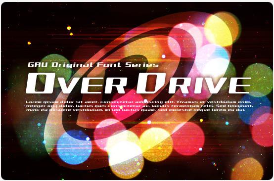 GAU+(ガウプラ) Over Driveフォントイメージ