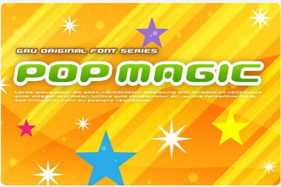 GAU+(ガウプラ) Pop Magicフォントイメージ