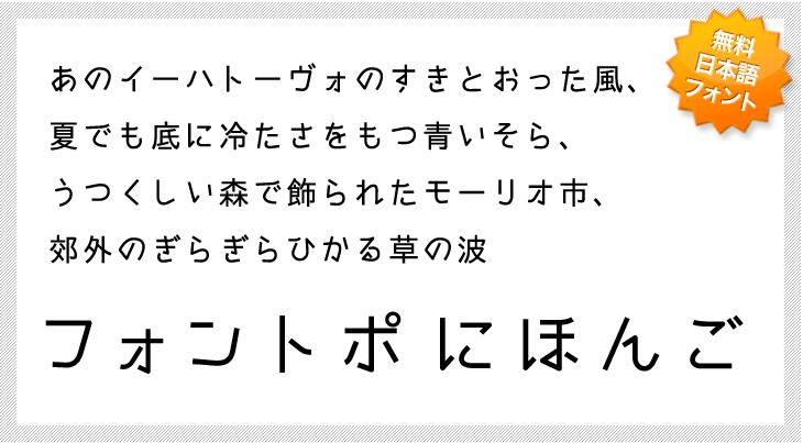 Screenshot_429