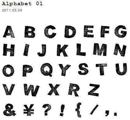 ハンコでアソブ Alphabet (アルファベット)