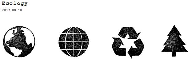 ハンコでアソブ Ecology (エコロジー)