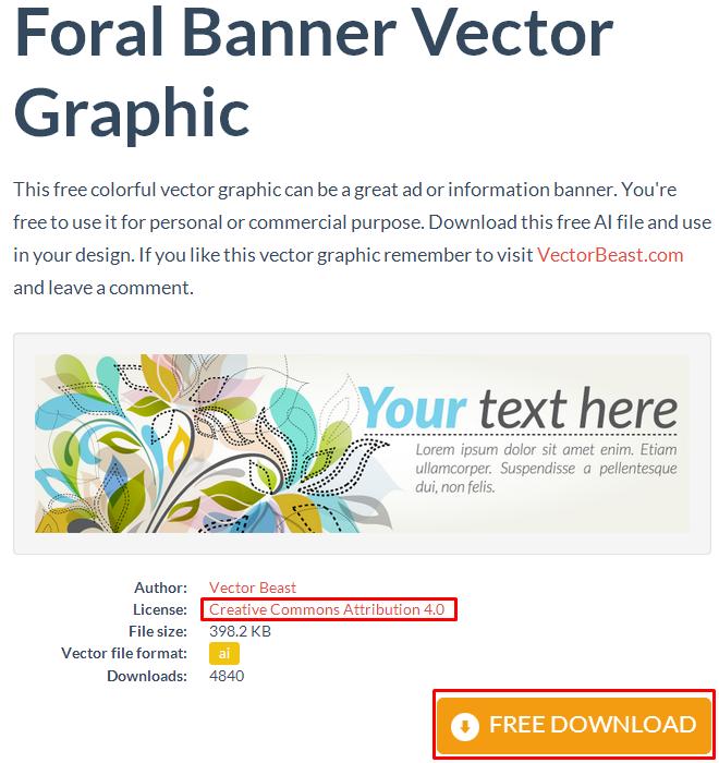 vector4free ダウンロードページ