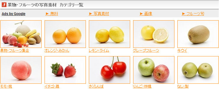 food.foto 果物・フルーツ写真素材