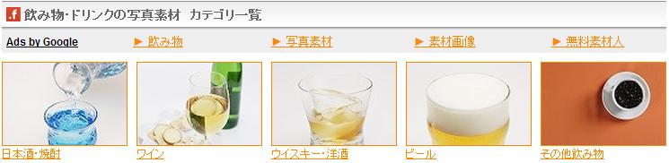 food.foto 飲み物・ドリンク写真素材