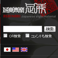 日本語・英語に対応しています。