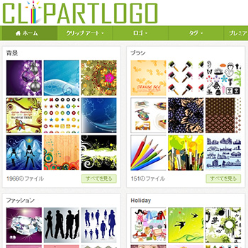 ClipartLogo.com