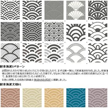 無料の文様・和柄・和風デザイン用のパターン背景素材 粋屋