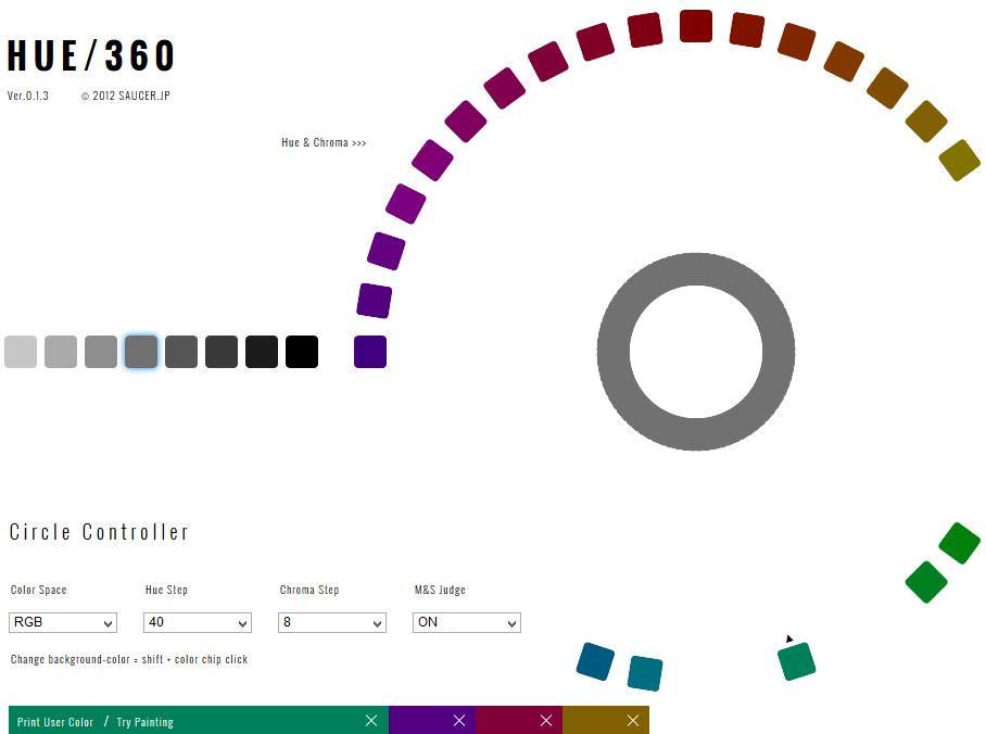 1色選択すると、相性の良い色だけど表示してくれます。