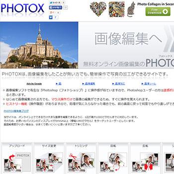 PHOTOX