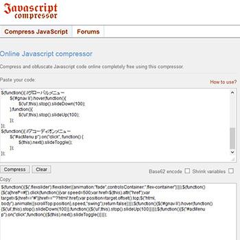 Javascript compressor