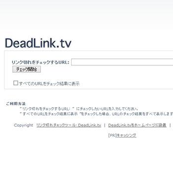 DeadLink.tv